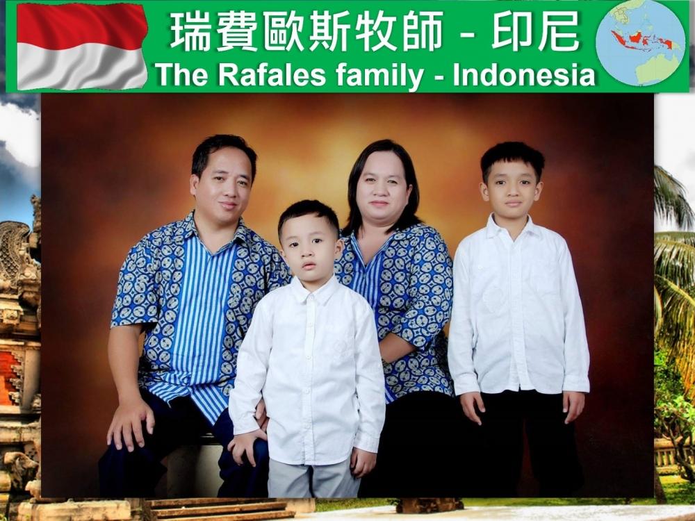 Rafales family web 2018